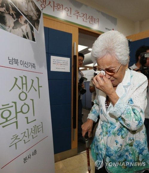 South Korean resident Cho Gap-soon, 81, sheds tears as she leaves the headquarters of South Korea`s Red Cross in Seoul on Sept. 9, 2015, after finding out she was not selected to take part in the upcoming reunions for families separated by the 1950-53 Korean War. The Korean Red Cross conducted a computer-based selection for the first batch of 500 candidates for the upcoming event. (Yonhap)
