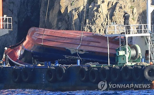 A sunken fishing boat, the 9.77-ton Dolphin, is salvaged off Chuja Island, north of South Korea`s largest island of Jeju, on Sept. 9, 2015. The boat sank off the country`s southern coast, leaving 10 people dead with three others rescued. A rescue operation is under way as eight people remained unaccounted for. (Yonhap)