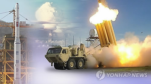 S. Korea to consider military efficacy over THAAD, not China, Russia