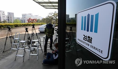 Cour du district d'Incheon