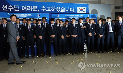 L`équipe de Corée du Sud de football à l`aéroport international d`Incheon