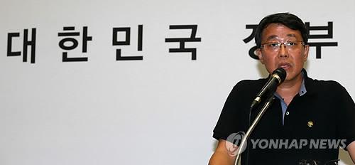 Yoo Kyung-geun, porte-parole du comité des victimes du naufrage du Sewol