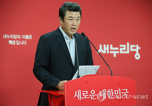 Yoon Young-seok, porte-parole du groupe Saenuri à l`Assemblée.