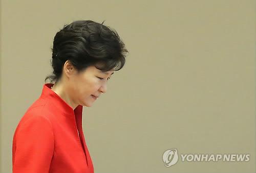 La présidente Park Geun-hye.