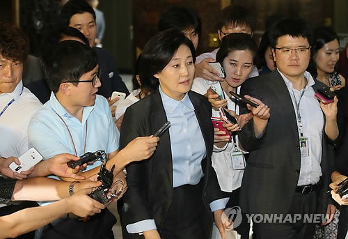 Park Young-sun, la présidente par intérim de l'ANPD
