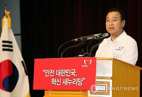 Le leader du groupe parlementaire du Parti Saenuri, Lee One-koo