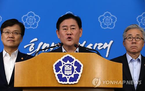 Le ministre de la Stratégie et des Finances, Choi Kyung-hwan (au centre)