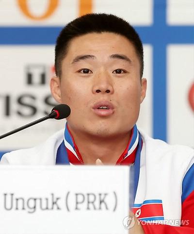 Kim Un-guk
