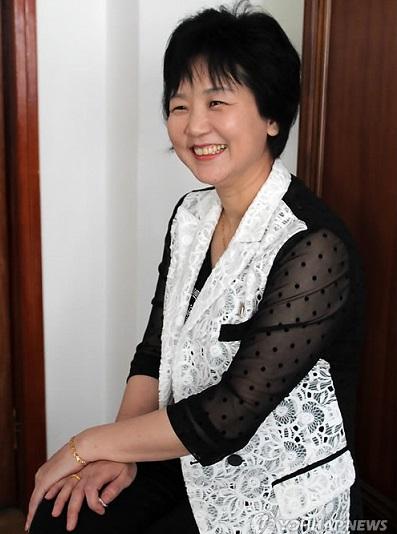 Ri Pun-hui