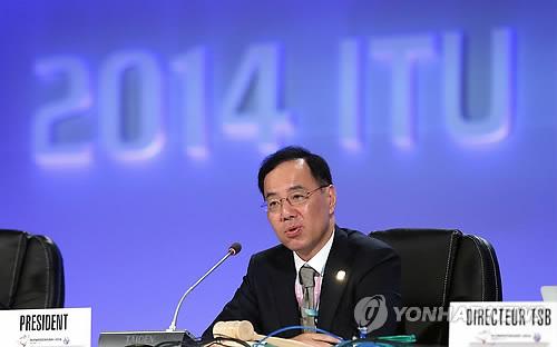Le président de la Conférence de l'Union internationale des télécommunications (UIT) Min Won-ki