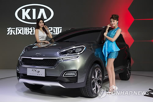 kia d voile son concept suv kx3 canton. Black Bedroom Furniture Sets. Home Design Ideas