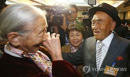 rencontres seniors 60 ans et plus