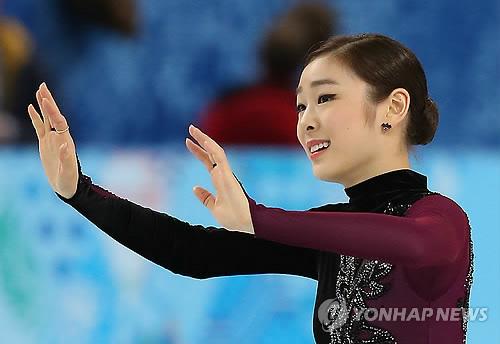 ソチ五輪でフリーの演技を終えたキム・ヨナ=(聯合ニュース)