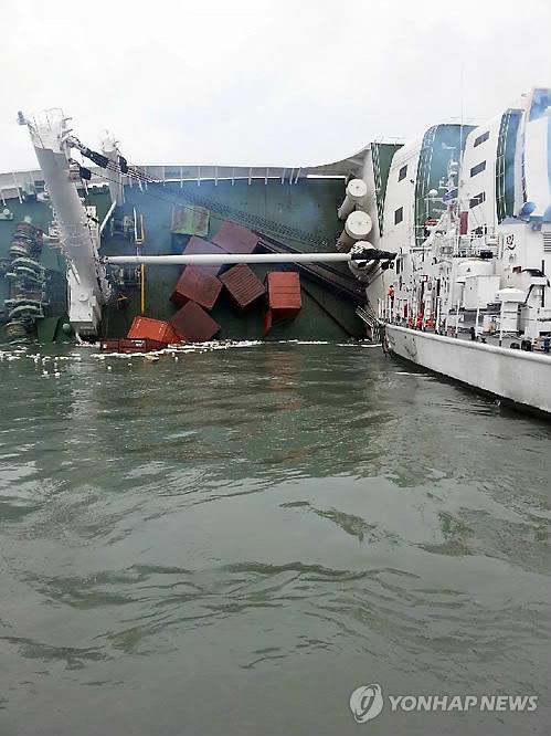 船に積まれていたコンテナ=(聯合ニュース)