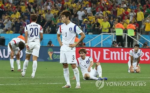 ベルギーに0−1で敗れた韓国=(聯合ニュース)