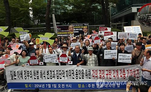 集団的自衛権行使容認の閣議決定に反対する市民団体のメンバーら=1日、ソウル(聯合ニュース)
