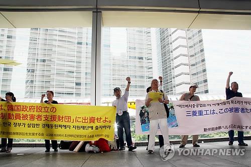 名古屋三菱・朝鮮女子勤労挺身隊訴訟を支援する会の金曜行動の様子(提供写真)=(聯合ニュース)