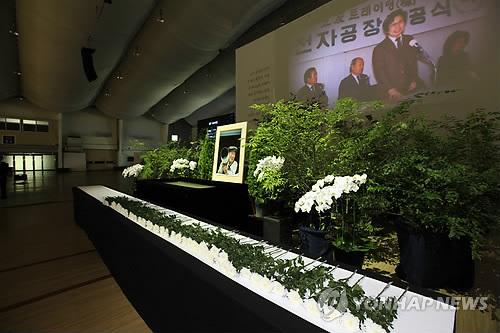 兪氏の葬儀場の内部の様子(教団提供)=31日、安城(聯合ニュース)