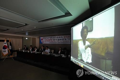 公開された聞き取り調査の映像=15日、ソウル(聯合ニュース)