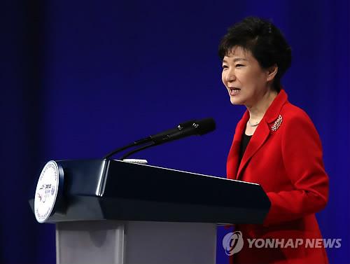 ITU全権会議の開会式であいさつする朴大統領=20日、釜山(聯合ニュース)