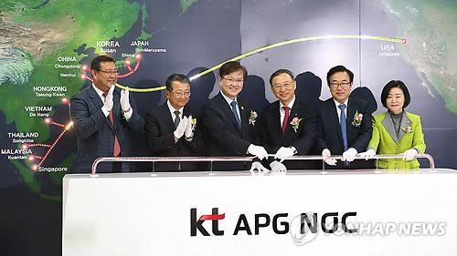 統合管制センター「APG NOC」の開所式の様子=21日、釜山(聯合ニュース)