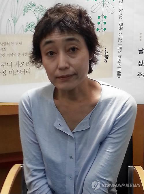<インタビュー>韓日作家の朗読会で来韓 江國香織さん