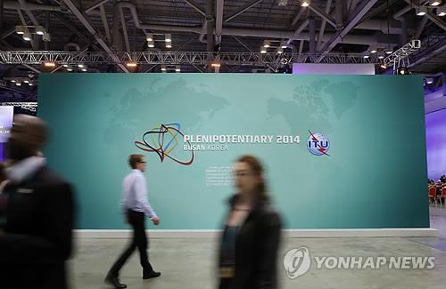 ITU全権委員会議の会場になっている展示コンベンションセンター・BEXCO=22日、釜山(聯合ニュース)