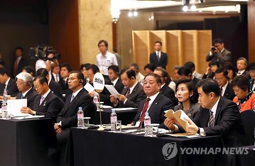 合同総会の開会式の様子=25日、ソウル(聯合ニュース)