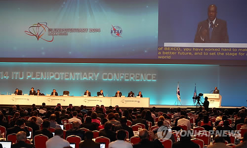 さまざまな成果があった全権委員会議の閉会式=7日、釜山(聯合ニュース)