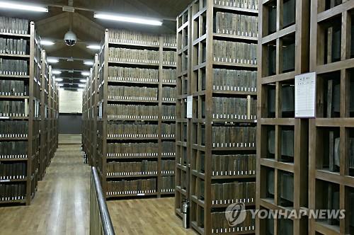 儒教冊版(韓国文化財庁提供)=10日、ソウル(聯合ニュース)