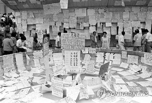 離散家族探し特別番組のひとコマ(韓国文化財庁提供)=10日、ソウル(聯合ニュース)