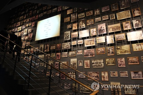 「強制動員歴史館」内部公開 来月10日に開館=韓国