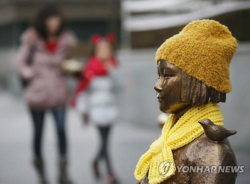 ソウルの日本大使館前に設置されている少女像=(聯合ニュース)