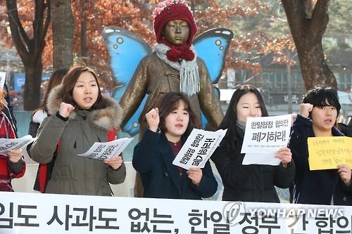 合意の撤回を求める梨花女子大の総学生会メンバー=4日、ソウル(聯合ニュース)