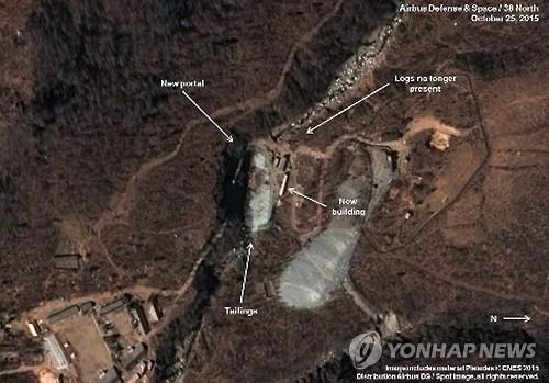 北朝鮮・豊渓里の核実験施設=(聯合ニュース)