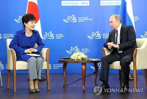 会談を行う朴大統領(左)とプーチン大統領=3日、ウラジオストク(聯合ニュース)