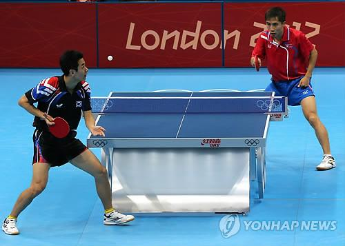 how to say table tennis in spanish