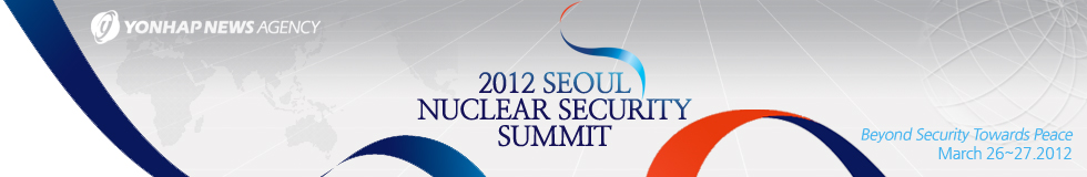 2012 SEOUL NUCLEAR SECURITY SUMMIT