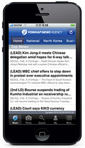Mobile News Application
