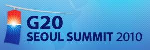 G-20 SEOUL SUMMIT 2010