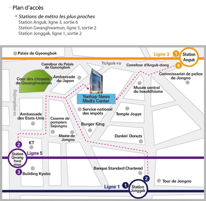 Transport public : Métro Station Anguk, ligne 3, sortie 6  Station Gwanghwamun, ligne 5, sortie 2 Station Jonggak, ligne 1, sortie 2