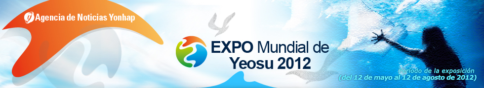 Expo Mundial de Yeosu 2012 