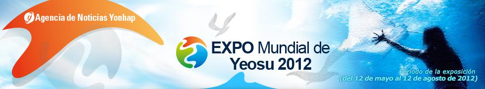 Expo Mundial de Yeosu 2012