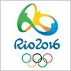 أولمبياد ريو 2016