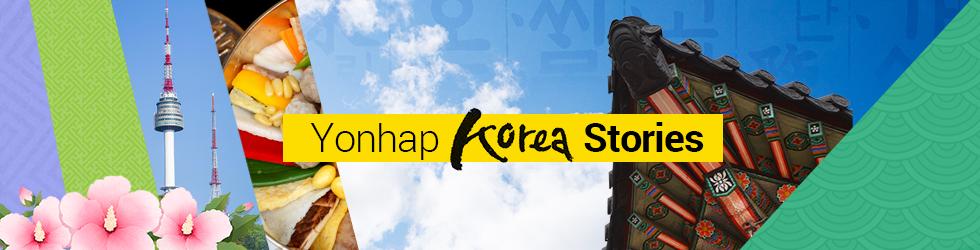 Yonhap Korea Storie