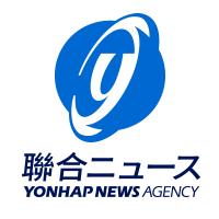 NAVER子会社 日本でクラウドプラットフォームをリリース
