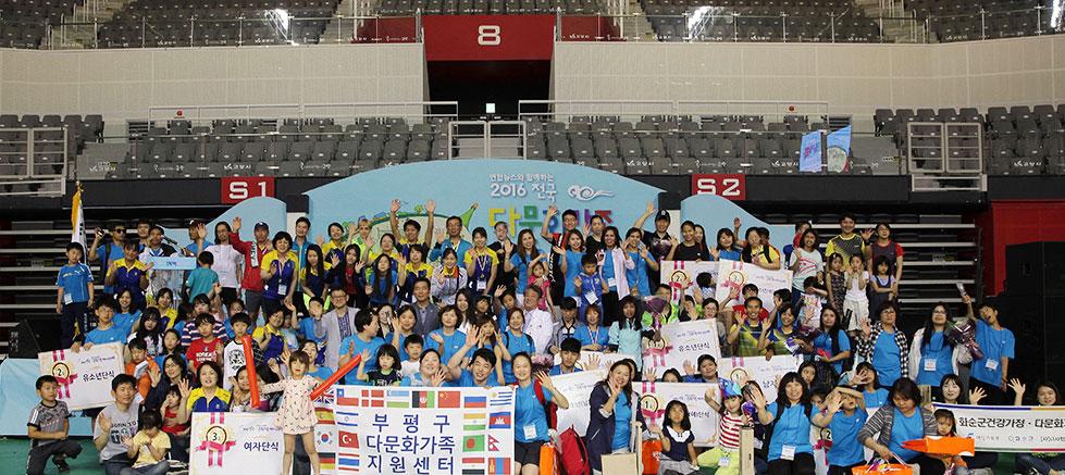 2016년 행사 단체 사진