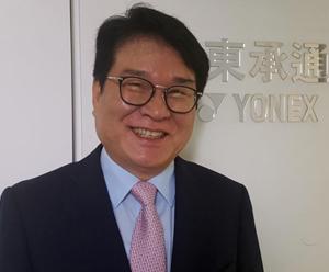 [인터뷰] 김철웅 요넥스코리아 대표 '셔틀콕으로 가족·이웃과 소통'