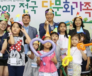 '소통·화합의 스매싱' 다문화가족배드민턴대회 성황리 종료