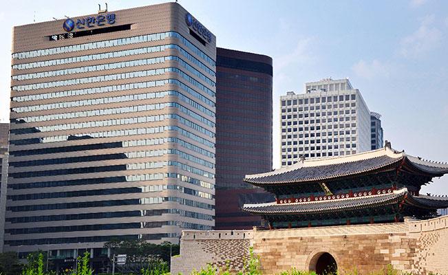신한은행 건물사진